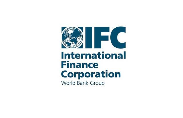 IFC Signed MoUs with Two Tunisian Start-up Accelerators
