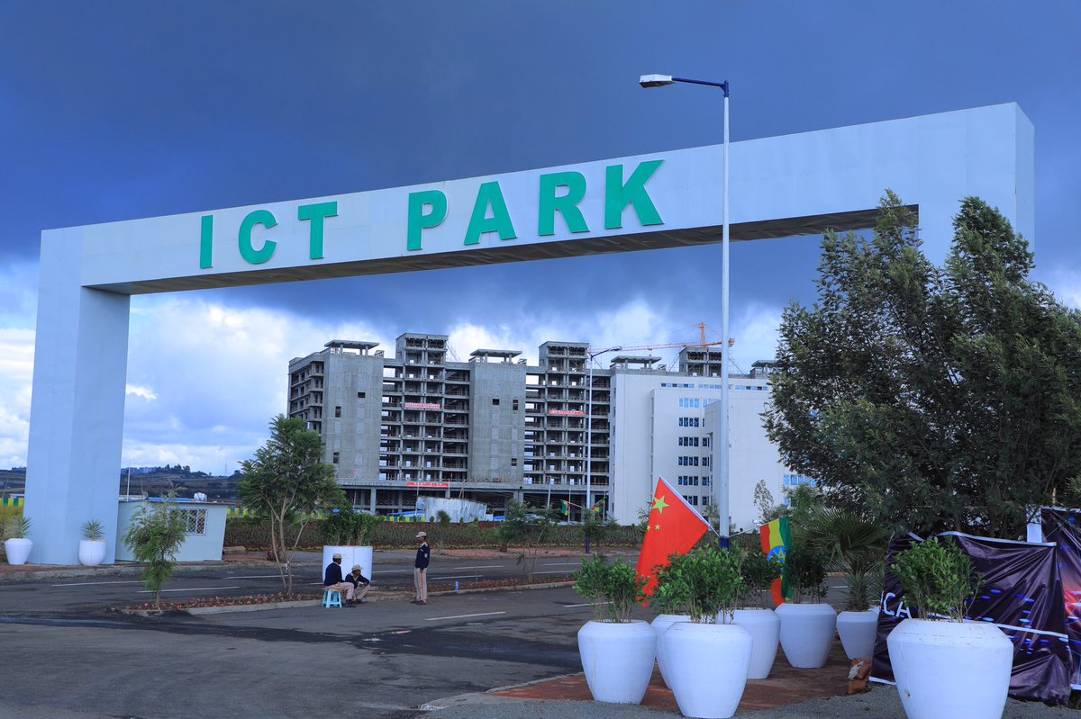 Nigerian Government to Build ICT Parks