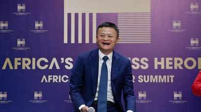 Applications open for Jack Ma's Africa's Business Heroes competition