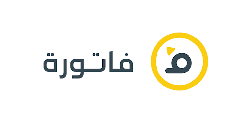 Egypt-based Fatura secures $3M Pre-Series A funding to expand its ecommerce and digital lending platform