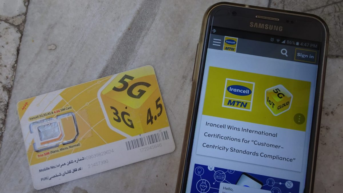 MTN to get $204m revenue boost as the US plans to lift sanctions on Iran
