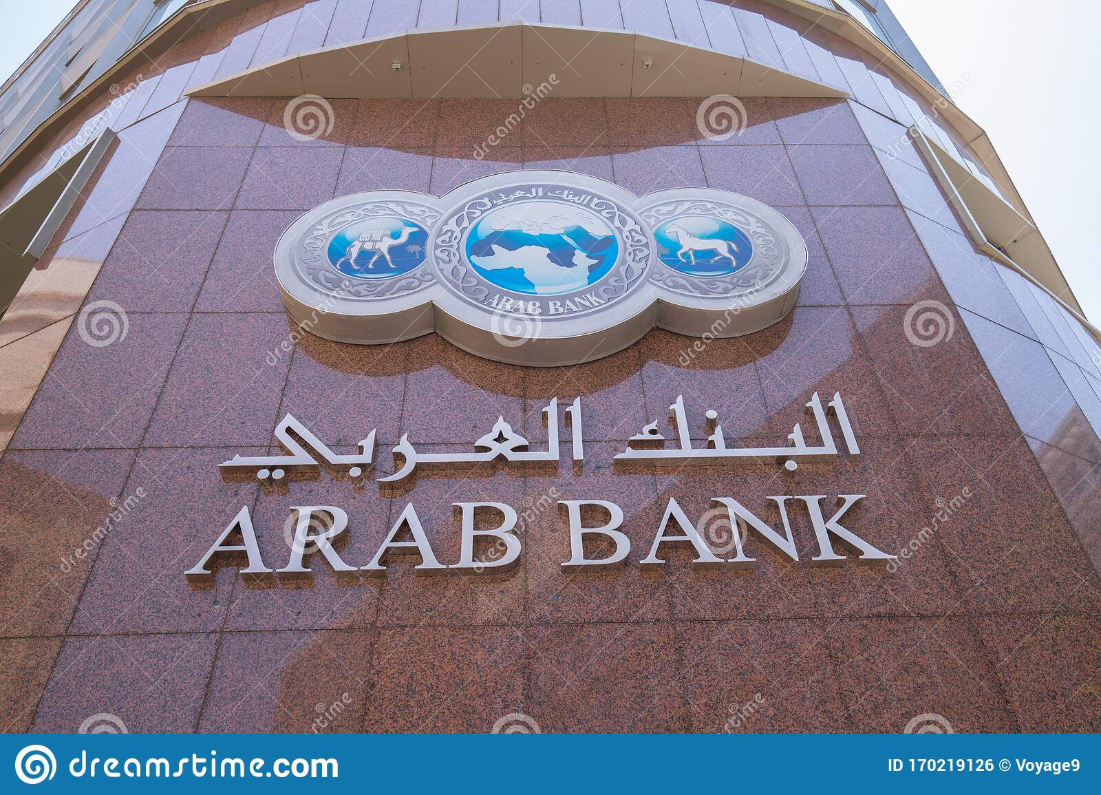 Egyptian Fintechs Can Benefit from Arab Bank's AB Accelerator Funding Program